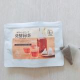 国産オーガニック 発酵緑茶の画像(1枚目)