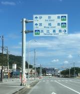 「沖縄中部エリア~海中道路」の画像(7枚目)