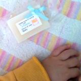 赤ちゃん、敏感肌もOKの無添加石鹸☆アンティアン ベイビーの画像(3枚目)