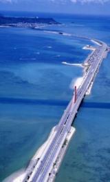 「沖縄中部エリア~海中道路」の画像(4枚目)