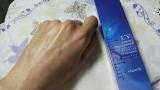 ブルークレール 「UVラグジュアリーデイクリームⅡ」「ティートリーモイストソープ」の画像(5枚目)