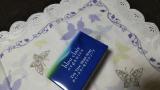 ブルークレール 「UVラグジュアリーデイクリームⅡ」「ティートリーモイストソープ」の画像(7枚目)