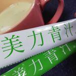 #ValentineDay💝美力青汁を使用して🍫#ホワイトチョコのトリュフ🍰#クリームチーズのパウンドケーキ☕#ホット豆乳 チョコや豆乳との相性もバッチリ🌟苦味の少ない抹茶…のInstagram画像