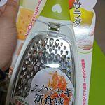 ののじ サラダおろし ¥1600(税抜)ーーーーーーーーーーーーーーーーーーーののじ株式会社様よりモニターさせていただきました❗こちらの、ののじサラダおろしは、発売以来180万…のInstagram画像