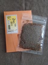そのままでも料理に使っても♪ 株式会社アサムラサキさんの かき醤油ちりめん 50gの画像(3枚目)