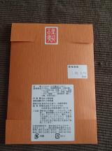 そのままでも料理に使っても♪ 株式会社アサムラサキさんの かき醤油ちりめん 50gの画像(2枚目)