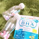 #ビーンスターク #赤ちゃんに届くDHA #DHAサプリ #授乳期 #monipla #yukijirushibeanstalk_fan 魚を食べる機会が少ない我が家庭ではすごく助かります!◎…のInstagram画像