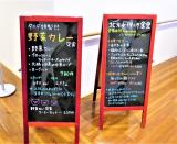 「北九州 タニタ食堂」の画像(1枚目)