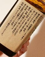 「【グルメ】時短レシピ色々!無添加の十勝発帯広豚丼のタレッ!」の画像(4枚目)