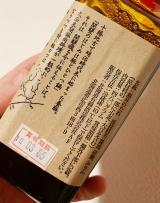 「【グルメ】時短レシピ色々!無添加の十勝発帯広豚丼のタレッ!」の画像(3枚目)