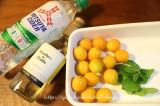 ヒューロムのスロージューサー♪⑨金柑とミントのサングリアの画像(2枚目)