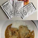 #なんにでもあうカレー #ごと #五島 #monipla #agasakigoto_fan今回は、揚げ物をトッピングして、昆布豆と竹輪を加えて作ってみました。まろやかで美味しかったです!こ…のInstagram画像