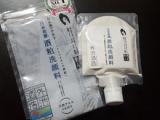 白米発酵 酒粕洗顔料&酒粕化粧水の画像(2枚目)