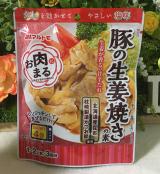 レンチンで簡単!豚の生姜焼きの画像(1枚目)