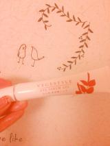 口コミ記事「冬もバッチリ!目元ケア」の画像