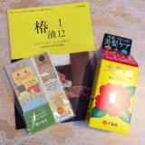 口コミ記事「☆大島椿椿油」の画像
