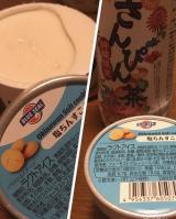 沖縄で食べた買った~美味しいもん(^_-)-☆の画像(2枚目)