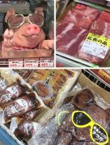沖縄で食べた買った~美味しいもん(^_-)-☆の画像(6枚目)
