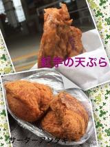 沖縄で食べた買った~美味しいもん(^_-)-☆の画像(1枚目)