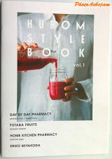 セミナー 薬剤師が伝える  僕の人生を変えた20分の習慣  1杯のジュースとの出会いの画像(3枚目)