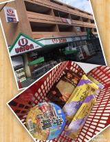 沖縄で食べた買った~美味しいもん(^_-)-☆の画像(7枚目)