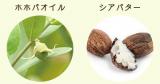 Nitta Biolab ニッタバイオラボ Moist Herbの画像(3枚目)