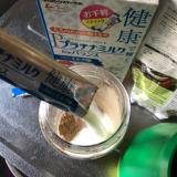 毎日の食事に栄養バランスをプラス ☆ 大人のためのプラチナミルクの画像(3枚目)