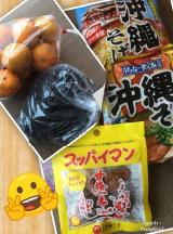 沖縄で食べた買った~美味しいもん(^_-)-☆の画像(5枚目)