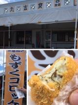 沖縄で食べた買った~美味しいもん(^_-)-☆の画像(4枚目)