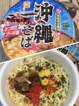 沖縄で食べた買った~美味しいもん(^_-)-☆の画像(8枚目)