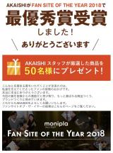 遂に届いた  待望のAKAISHI ショートブーツの画像(2枚目)