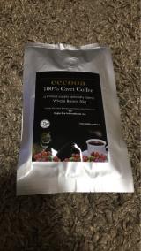 「エクーア シベットコーヒー 豆 50g (ジャコウネココーヒー、コピルアック」の画像(1枚目)