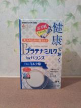 大人のための粉ミルクプラチナミルクforバランスの画像(1枚目)