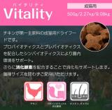 wysong vitalty(ワイソンバイタリティ)40年愛されたキャットフードの画像(6枚目)