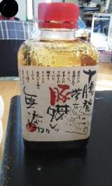 「豚丼の『タレッ』は十勝に限る♪ | Mikotoのブログ ようこそ~♪来て頂きありがとうございます - 楽天ブログ」の画像(1枚目)