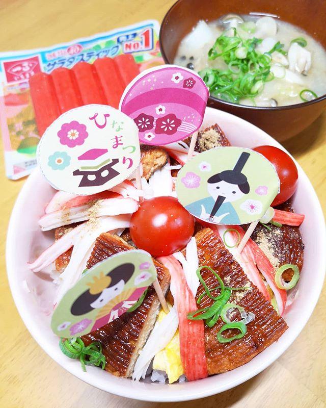 口コミ投稿:@ichimasa_official のうな次郎と⠀サラダスティックで、ちらし寿司にしました✨⠀⠀魚の…
