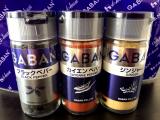 「☆朝ごはん☆目玉焼きと野菜炒め@GABANブラックペパー」の画像(6枚目)