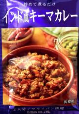 「☆朝ごはん☆目玉焼きと野菜炒め@GABANブラックペパー」の画像(8枚目)