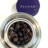 「☆朝ごはん☆目玉焼きと野菜炒め@GABANブラックペパー」の画像(3枚目)