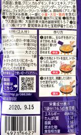 「☆朝ごはん☆目玉焼きと野菜炒め@GABANブラックペパー」の画像(9枚目)
