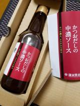 鎌田醤油さんのソースって😳!?の画像(1枚目)