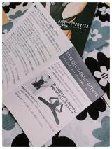 猫背スッキリ♪マジコ姿勢サポーター&ドクターマジコ キョウセイベルトplusの画像(5枚目)