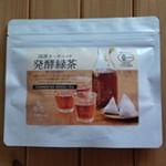 便通の悪い人におすすめです。とても美味しく飲みやすいお茶なので毎日無理なく飲めます。#国産オーガニック発酵緑茶 #発酵茶 #ヤマサン #茶願寿 #発酵食品 #monipla #yamasan_fa…のInstagram画像