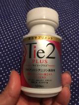 「Tie2PLUS」アンケートモニター中♪の画像(4枚目)
