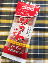 「ソフトかつお節&国内野菜ブイヨン☆モニターレポ☆」の画像(8枚目)
