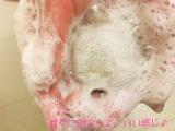 石鹸洗顔ってどうなの?ホメオバウ エッセンシャルソープを使ってみた感想。の画像(6枚目)