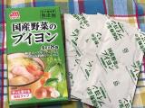 「ソフトかつお節&国内野菜ブイヨン☆モニターレポ☆」の画像(4枚目)