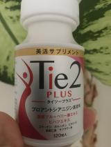 「Tie2PLUS」アンケートモニター中♪の画像(2枚目)