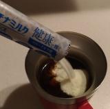 【モ】プラチナミルクforバランスの画像(3枚目)