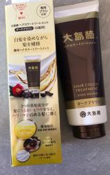 「「椿油」「ツバキセラミド」「加水分解シルク」でツヤやか♡大島椿ヘアカラートリートメント」の画像(3枚目)